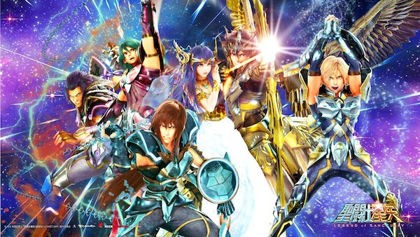saint_seiya legend_of_sanctuary