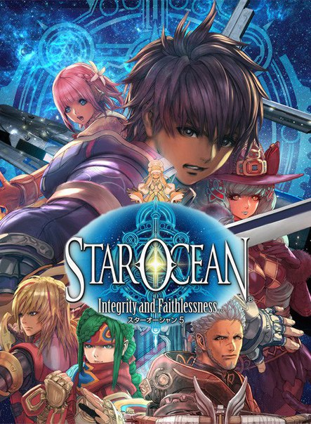 Star Ocean - Integrity & Faithlessness