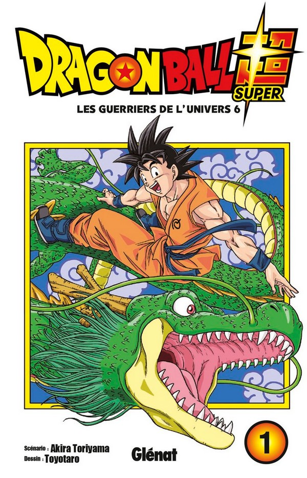 DRAGON_BALL_SUPER_TOME_1