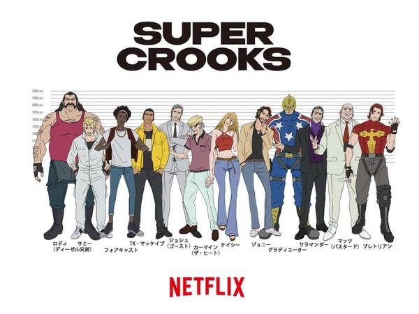 SUPER_CROOKS